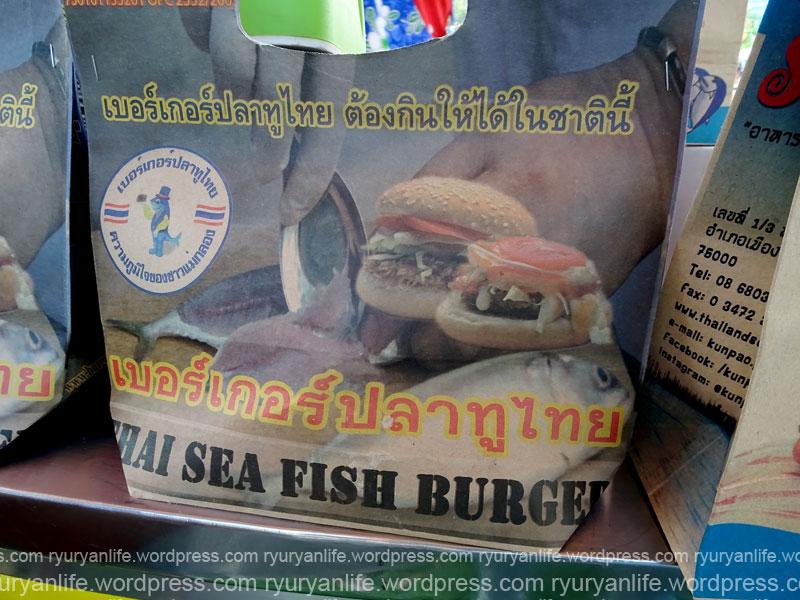 BurgerFishtwo-04