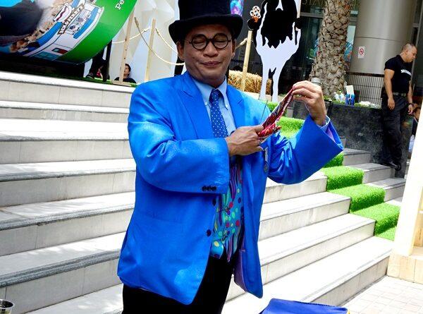 มายากลหรรษา Ben & Jerry's สาขาแรกในประเทศไทย