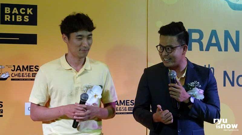 James Cheese เปิดสาขาแรกในไทย