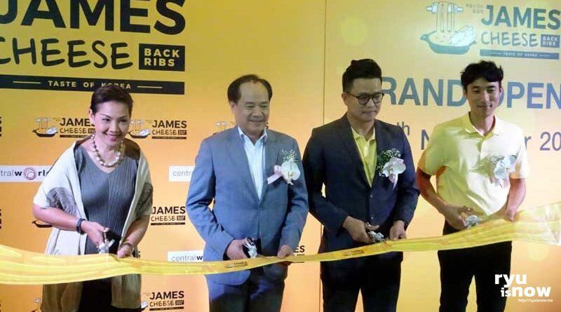 James Cheese เปิดร้านสาขาแรกในไทย
